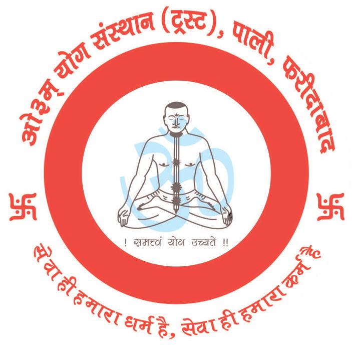 Om Yog Sansthan (Trust)