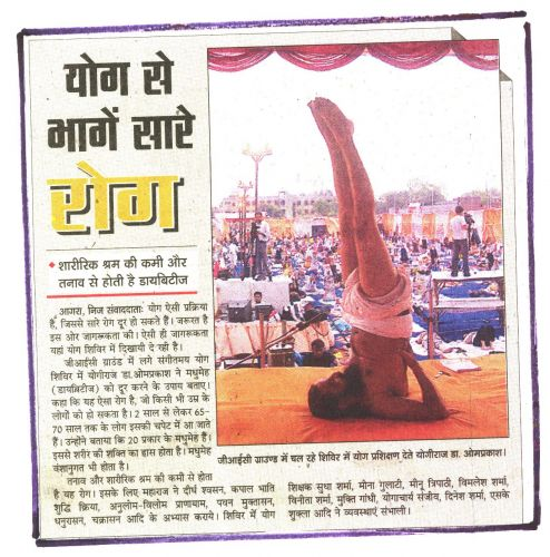 Press Release India